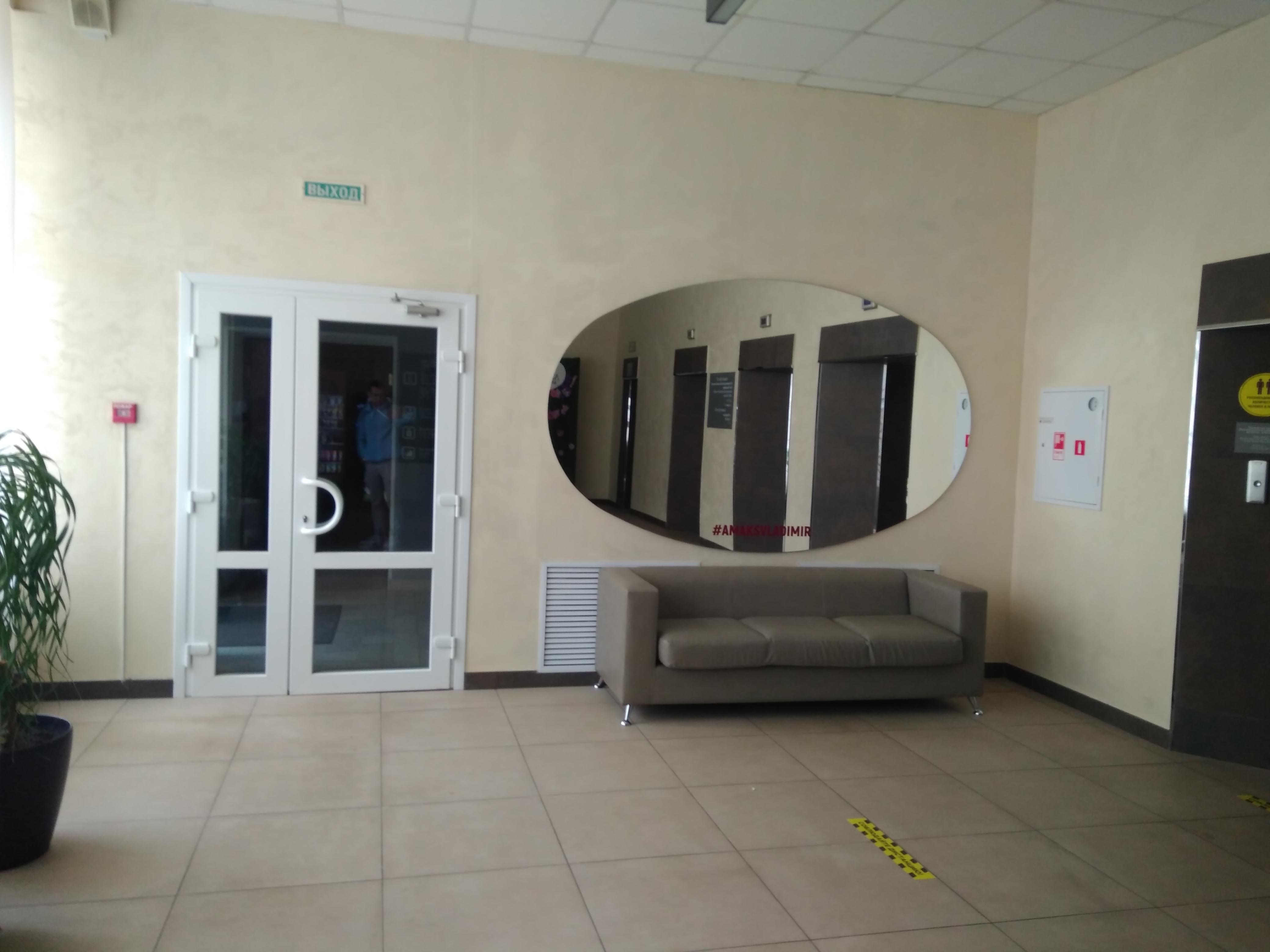 АМАКС Золотое кольцо, гостинично-развлекательный комплекс - №10