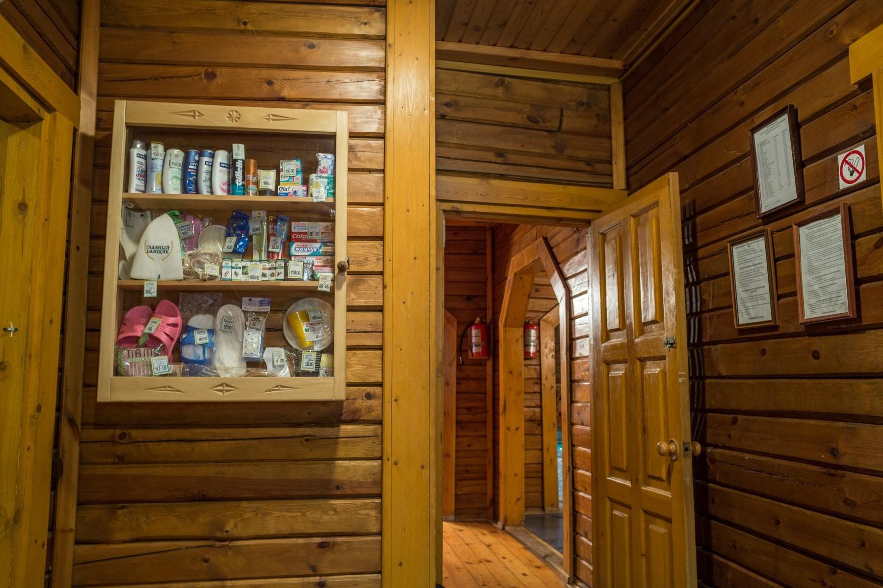 Русская деревня, банный комплекс - №37
